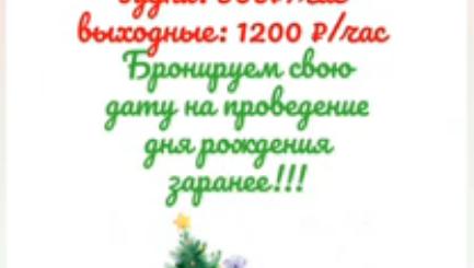 Aktsiya-na-arendu-prostranstva.png